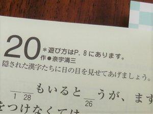 P2030451.jpg